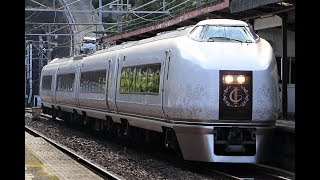 伊豆クレイル651系1000番台IR01編成 稲取駅入線発車と走行シーン