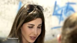 فيديو: ماذا طلبت نانسي عجرم لدى زيارتها مخيم اللاجئين؟