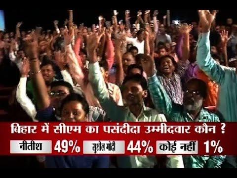 Kaun Banega Mukhyamantri: Sitamarhi wants Nitish Kumar as the CM of Bihar Mp3