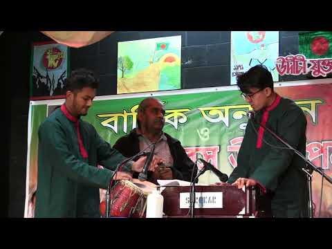 Udichi Newyork USA 2017(26)Annual Program & Bijoy Dibas,Part 2
