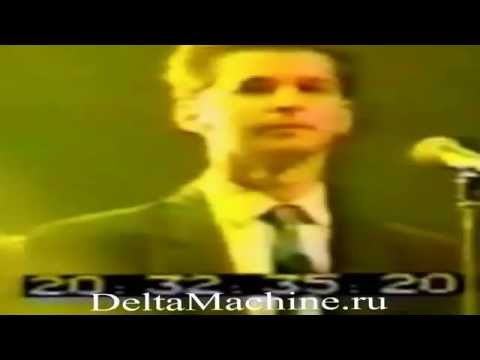 Depeche Mode Live, 23.10.1981 TV Recording, 'Something Else'