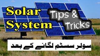 Solar System After Installation Tips & Tricks in Urdu Hindi Video 1