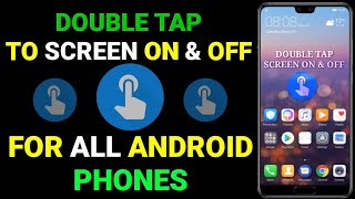 How to enable double tap to screen on and off app for all android mobile || double tap screen on screenshot 1