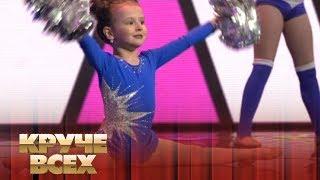 Юстиниана Муха - чемпионка Украины по черлидингу | Круче всех!