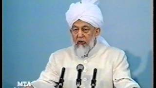 Urdu Khutba Juma on July 24, 1998 by Hazrat Mirza Tahir Ahmad
