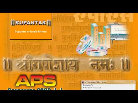 APS FONT..Aps Corporate 2000+++....how To Install And Free Downlod  Aps Hindi Font By Anup Shama