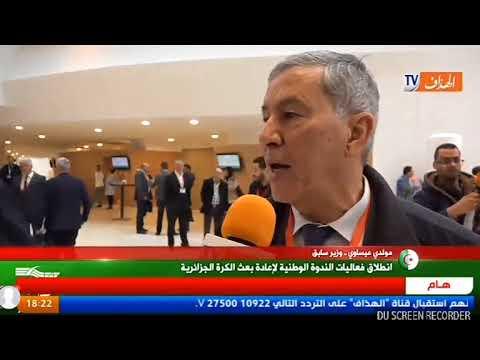 Algérie 2017: FAF: Un symposium pour détourner Un échec programmé !! (1)
