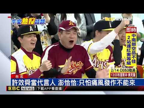 三月高雄公益棒球賽 韓國瑜將開球助陣