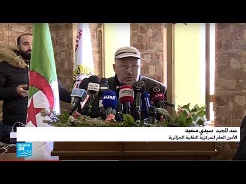 تصريحات للأمين العام للمركزية النقابية تثير جدلا في الجزائر  - 17:55-2019 / 2 / 19