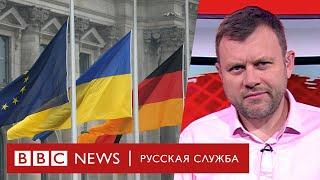 Формула нелюбви. Поможет ли Украине план Штайнмаера?   Новости