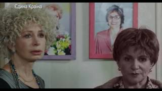 Сватьи - 6 выпуск 1 сезон