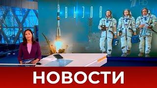 Выпуск новостей в 15:00 от 27.09.2021