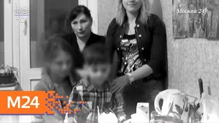 """Вечер"": ребенок умер в семье опекунов - Москва 24"