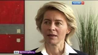 Отношение к России раскололо Запад