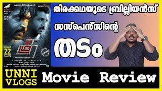 Thadam Tamil Movie Malayalam Review   Arun Vijay, Tanya Hope, Yogi Babu   Magizh Thirumeni  Arun Raj