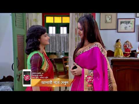Repeat Bokul Kotha - Spoiler Alert - 05 Oct 2018 - Watch