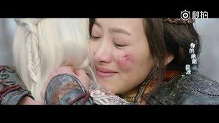 f(x) Victoria - Li Luo song MV Ice Fantasy 幻城 Ost.