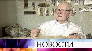 104-летний ветеран из Челябинска рассказывает секрет долголетия.