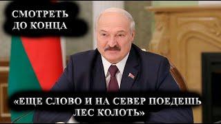Последние Новости Беларуси Сегодня 3.09. Лукашенко ДОГОВОРИЛСЯ с Мишустиным. Путин поможет Лукашенко
