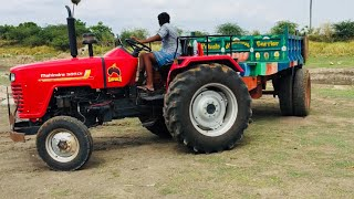 Mahindra 585 di power plus   How to take reverse with trolley - Come From Village
