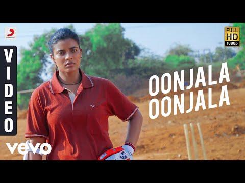 Kanaa - Oonjala Oonjala Video | Arunraja Kamaraj | Dhibu Ninan Thomas