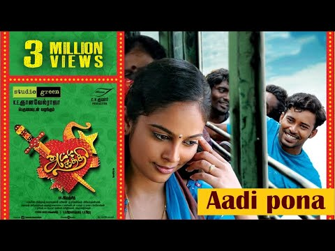 Attakathi HD Song Aadi pona