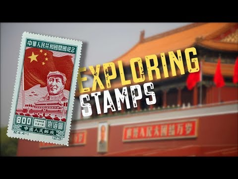 China Postage Stamps - S3E14