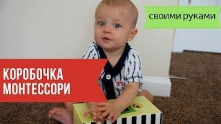 видео Игрушки для малышей до года своими руками