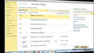 """Заполнение справочника """"Склад"""" в 1С:Бухгалтерия 3.0"""
