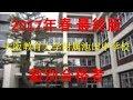 大阪教育大学附属池田中学校 塾別合格者 2017年【グラフでわかる】
