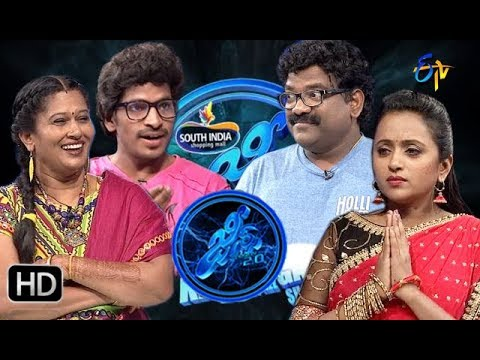 Genes | 2nd Dec 2017 | Full Episode | Chandrabose (lyricist), Choreographer Suchitra | ETV Telugu