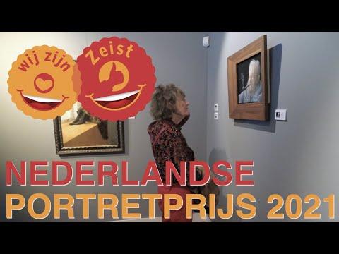 Nederlandse Portretprijs 2021