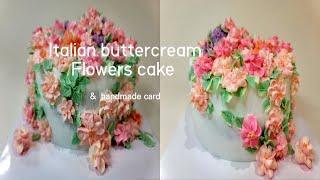 버터크림꽃으로 장식한 케익과 핸드메이드 카드