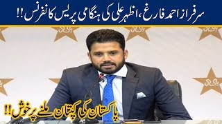 Azhar Ali Press Conference On Sarfaraz Ahmed Captaincy Removal | 18 Oct 2019