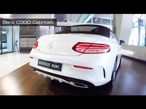 รถเบนซ์มือสอง Benz NK - C300 Cabriolet AMG