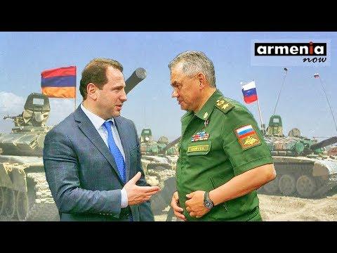 Армянская армия готова отразить агрессию: закончились армяно-российские военные учения