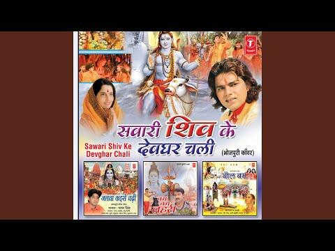 Sawari Shiv Ke Devghar Chali