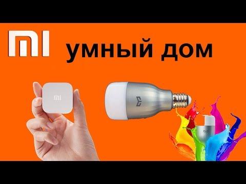 Умная розетка Xiaomi Mi Smart Wifi Socket Doovi