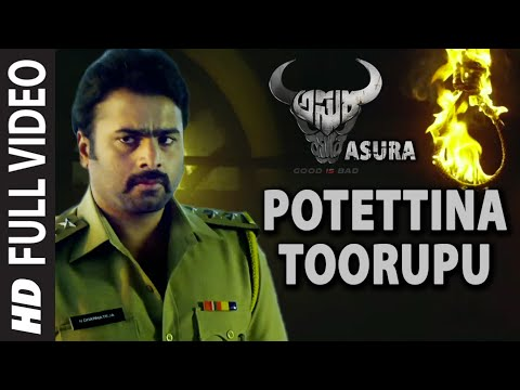 Potettina Toorupu Full Video Song || Asura || Nara Rohit, Priya Benerjee