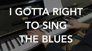 I GOTTA RIGHT TO SING THE BLUES - With Verse , Jazz Piano Solo , ジャズ ピアノ ソロ