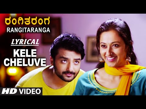 Kele Cheluve Lyrical Video Song | RangiTaranga | Nirup Bhandari, Radhika Chethan