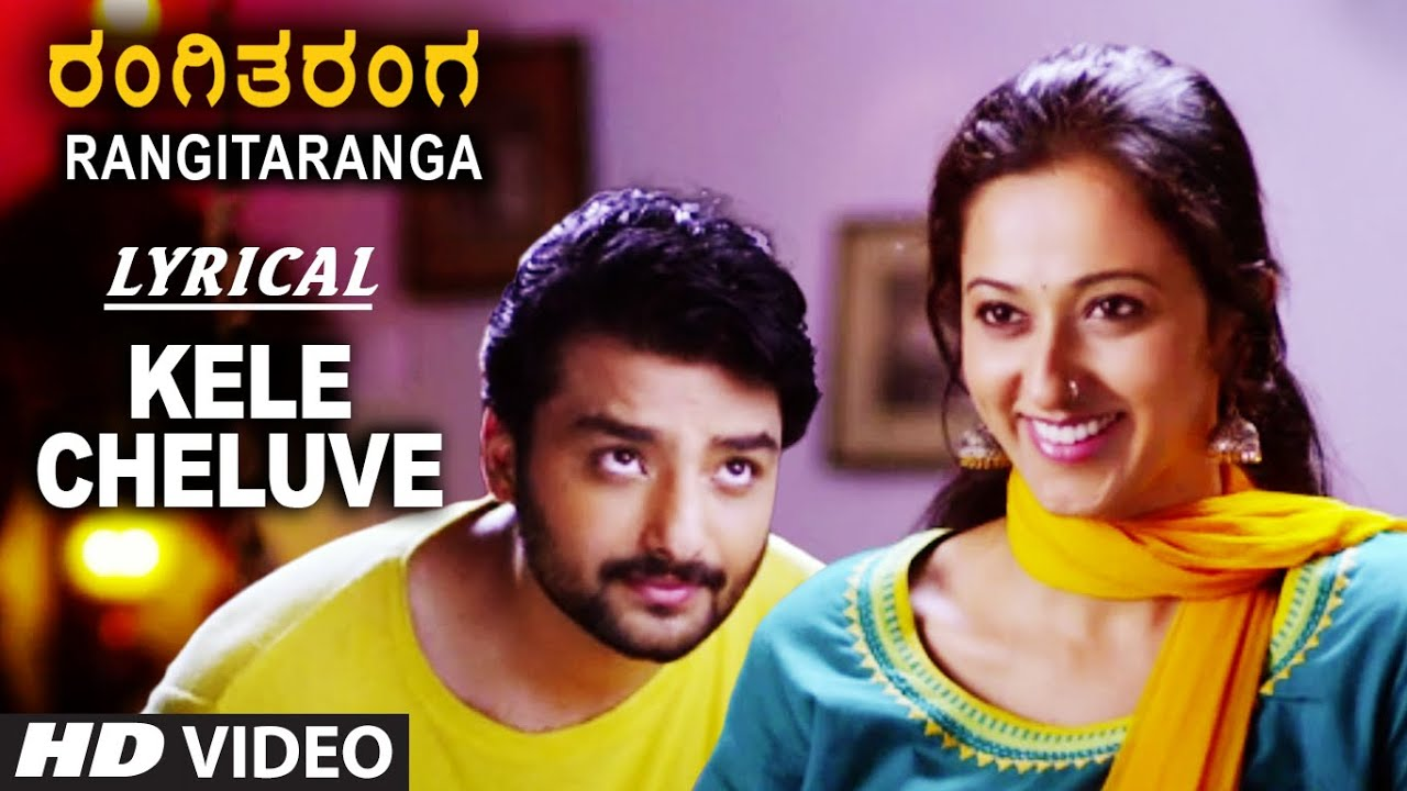 rangitaranga full movie download youtube