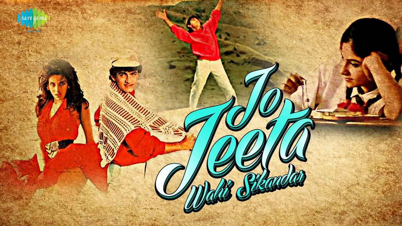 Download Pehla Nasha - Udit Narayan - Sadhana Sargam - Jo Jeeta Wohi Sikandar [1992]
