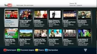 Aura HD - универсальный сетевой медиаплеер(Aura HD - универсальный сетевой медиаплеер, который позволяет воспроизводить фильмы, музыку, просматривать..., 2012-04-25T07:07:52.000Z)
