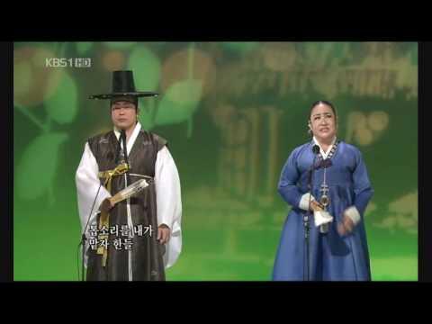 Heungbuga(흥부가): Pansori