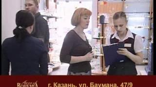 Открытие магазина в г. Казань