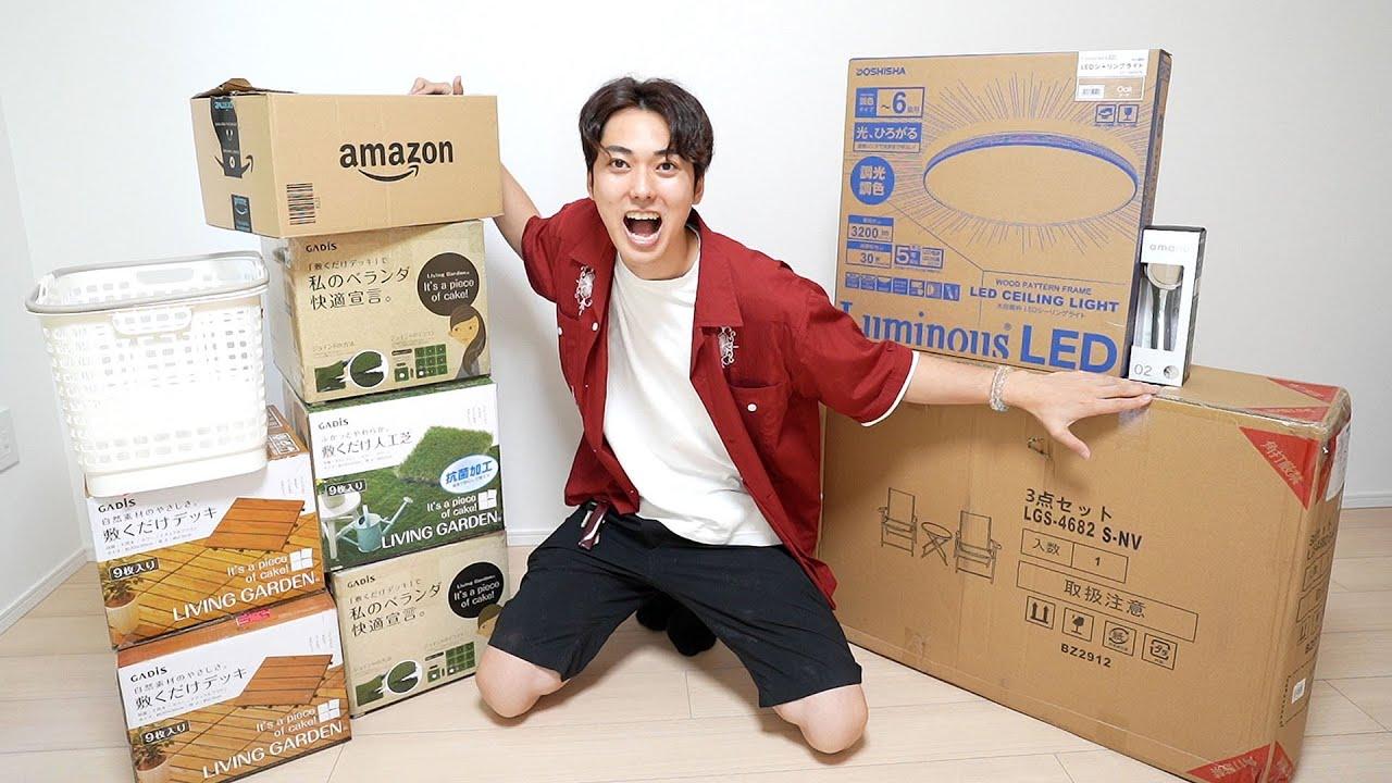 新居に必要なモノを10万円で爆買いしました!