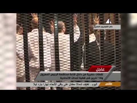 Raw: Egypt's Morsi at Trial, in Detention