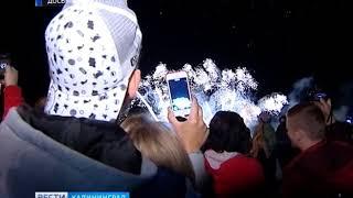 Началась продажа билетов на чемпионат фейерверков в Калининграде