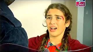 Masoom Dulhan Turkish Drama Episode # 38 Hindi \ Urdu Dubbed In HD BY BROKEN HEART